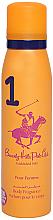 Parfumuri și produse cosmetice Beverly Hills Polo Club Woman One - Deodorant