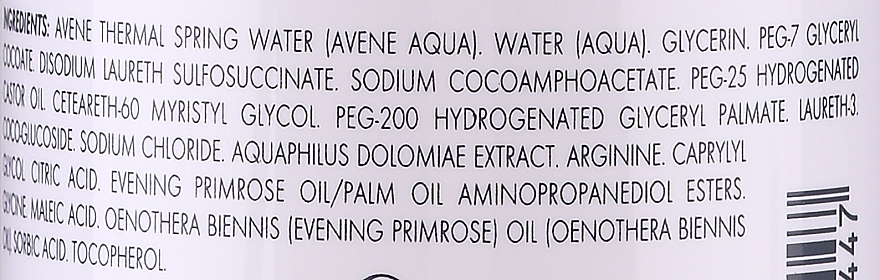 Ulei de curățare pentru pielea uscată - Avene Peaux Seches XeraCalm — Imagine N3