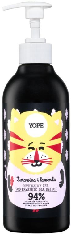 Set cadou pentru copii - Yope Kids Gift Set (h/soap/400ml + sh/gel/400ml) — Imagine N3