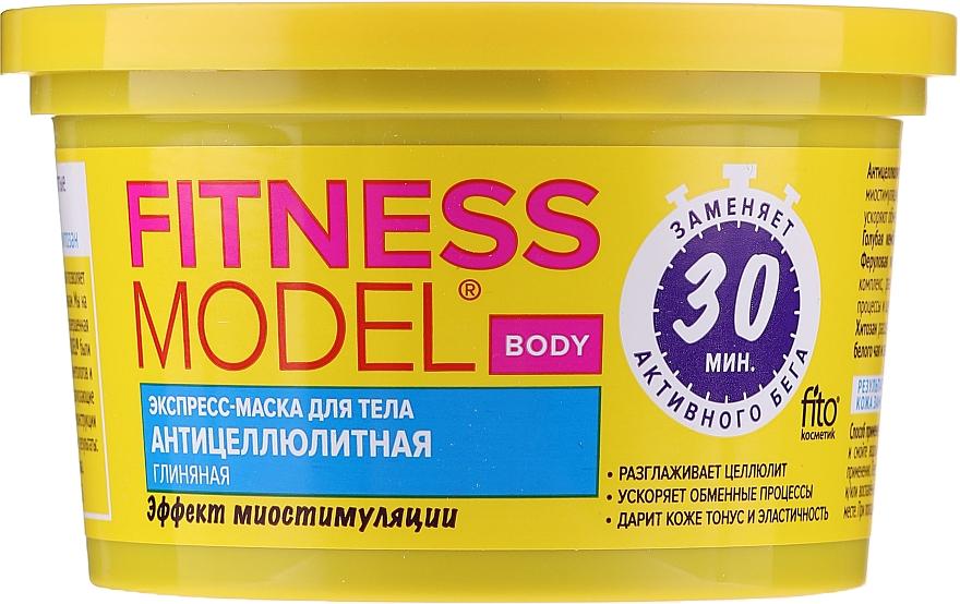 Set - Fito Kosmetik Fitness Model (b/mask/250ml + b/scrub/250ml) — Imagine N3