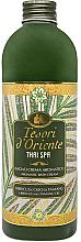 Parfumuri și produse cosmetice Ulei de corp - Tesori d`OrienteThai Spa Hibiscus And Tamanu Oil Aromatic Bath Cream