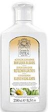 Parfumuri și produse cosmetice Balsam cu extract de mușețel pentru păr deschis - Intea Camomile Hair Conditioner Blond Hightlights
