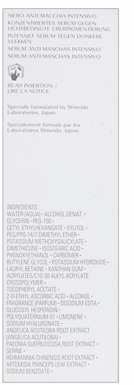 Ser intensiv pentru față împotriva petelor pigmentare - Shiseido Intensive Anti-Spot Serum — Imagine N3