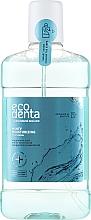 Parfumuri și produse cosmetice Apă de gură - Ecodenta Extra Refreshing Mouthwash
