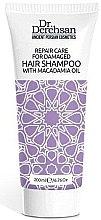 Parfumuri și produse cosmetice Șampon cu ulei de macadamia - Dr. Derehsan Shampoo