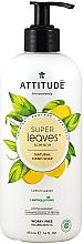 "Parfumuri și produse cosmetice Săpun lichid ""Frunze de lămâie"" - Attitude Super Leaves Natural Lemon Leaves Hand Soap"
