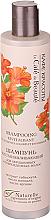 """Parfumuri și produse cosmetice Șampon pentru părul vopsit și deteriorat """"Revitalizant"""" - Le Cafe de Beaute Shampoo For Colored Hair"""