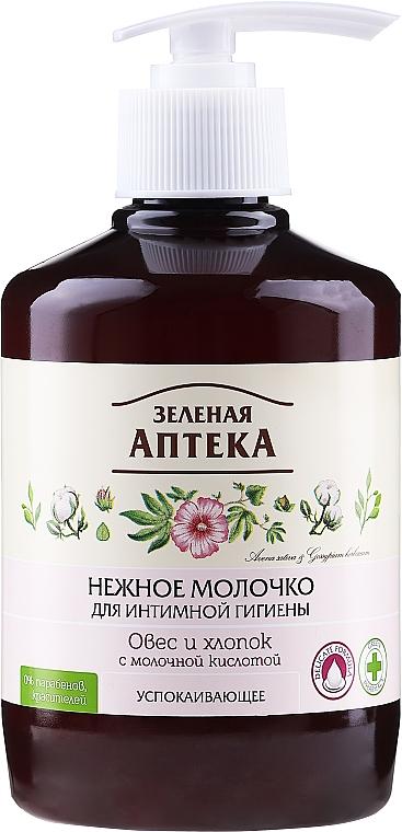 """Lapte pentru igiena intimă """"Ovăz și bumbac"""" - Green Pharmacy — Imagine N1"""