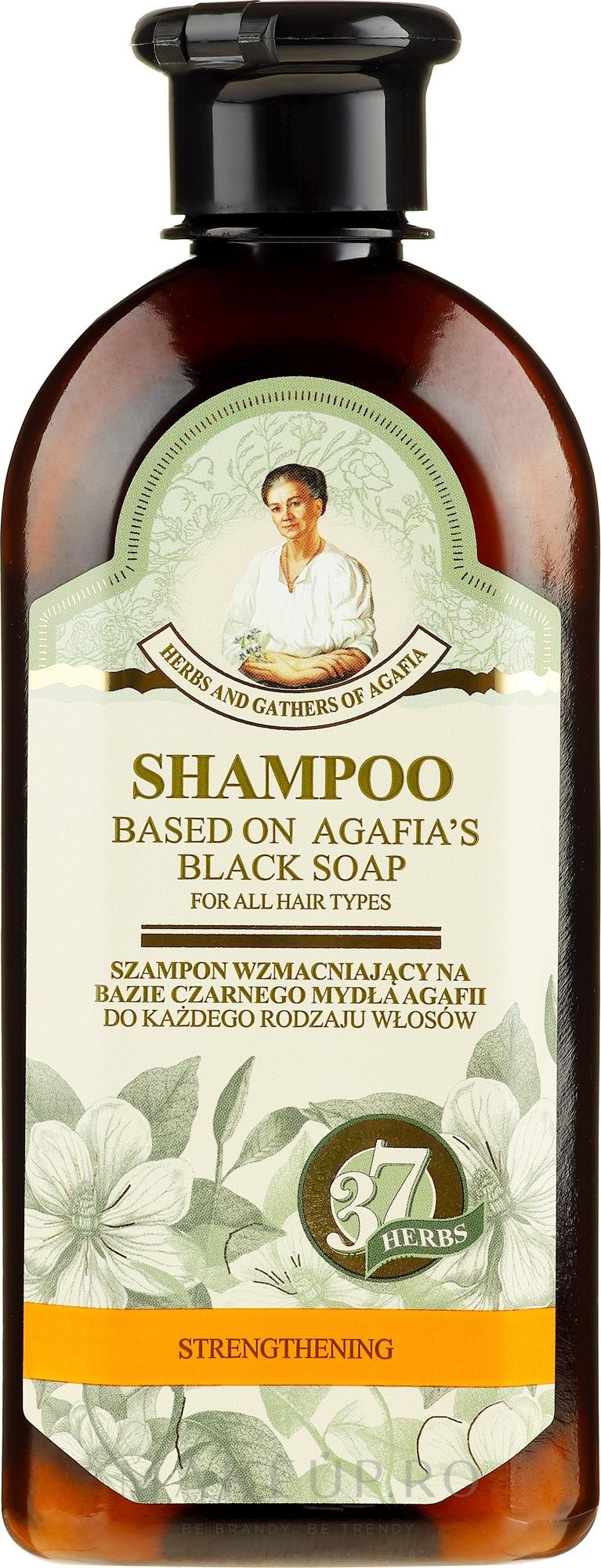Șampon de păr - Reţete bunicii Agafia Ierburi și Adunături — Imagine 350 ml