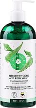 Parfumuri și produse cosmetice Gel pentru igienă intimă și dus 2în1, cu extract de aloe - Green Feel's