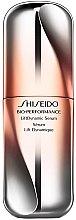Ser intensiv cu efect lifting - Shiseido Bio-Performance LiftDynamic Serum — Imagine N1