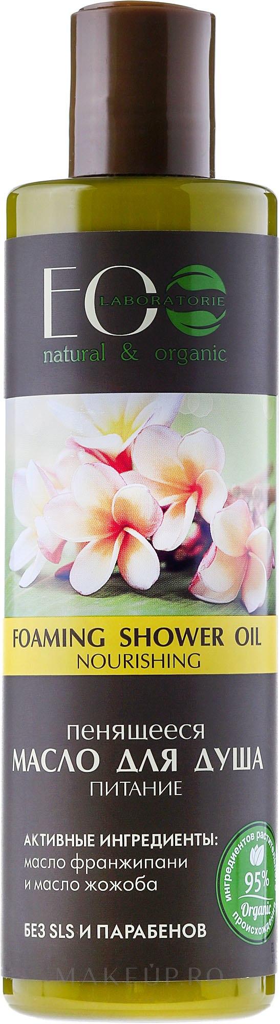"Ulei spumant pentru duș ""Nutritiv"" - ECO Laboratorie Foaming Shower Oil Nourishing — Imagine 250 ml"