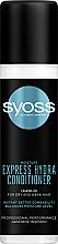 Parfumuri și produse cosmetice Balsam expres cu apă de arțar pentru păr uscat - Syoss Moisture Express Hydra Conditioner