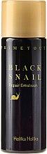 Set - Holika Holika Prime Youth Black Snail Skin Care Kit (mask + cr/18ml + tonic/31g + emulsion/31ml) — Imagine N6
