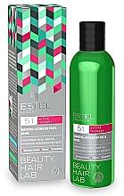 Parfumuri și produse cosmetice Șampon activator pentru creșterea părului - Estel Beauty Hair Lab 51 Active Therapy Shampoo