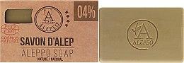 Parfumuri și produse cosmetice Săpun Alep natural - Alepeo Aleppo Soap Natural 4%