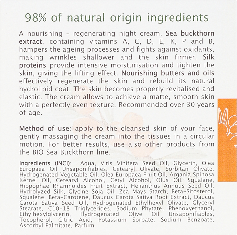 Cremă nutritivă de noapte, cu extract de cătină albă - Ava Laboratorium BIO Seabuckthorn Cream — Imagine N3