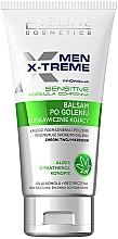Parfumuri și produse cosmetice Balsam după ras, pentru piele sensibilă - Eveline Cosmetics Men X-Treme After Shave Balm