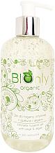 "Parfumuri și produse cosmetice Gel pentru igiena intimă ""Organic"" - BIOnly Organic Intimate Hygiene Gel With Sage & Algae"