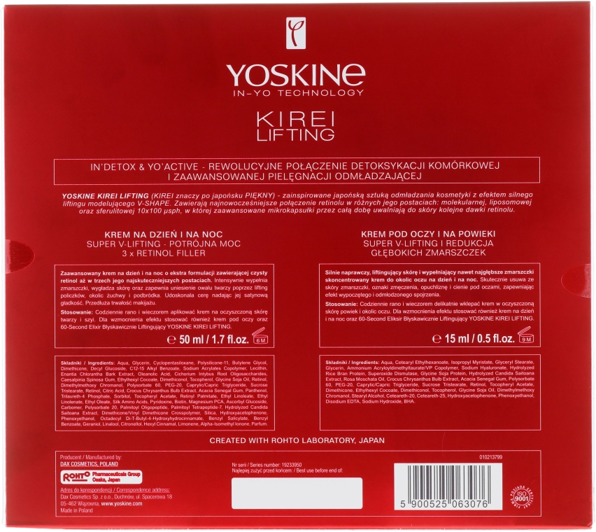 Set - Yoskine Kirei Lifting 60+ (cr/50ml + eye/cr/15ml) — Imagine N2