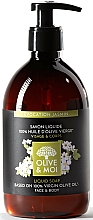 """Parfumuri și produse cosmetice Săpun lichid cu ulei de măsline """"Iasomie"""" - Saryane Olive & Moi Liquid Soap"""