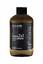 Parfumuri și produse cosmetice Șampon-gel de duș 2 în 1 pentru bărbați - Ecolatier Urban Energy
