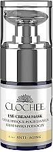 Parfumuri și produse cosmetice Cremă intensivă regeneratoare/ Mască pentru ochi - Clochee Intensive Regenerating Eye Cream/Mask