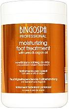 Parfumuri și produse cosmetice Tratament cu ulei de argan pentru picioare - BingoSpa Moisturizing Treatment With Argan Oil To Feet