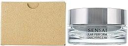 Parfumuri și produse cosmetice Cremă-Mască hidratantă pentru față - Kanebo Sensai Cellular Performance Hydrachange Mask
