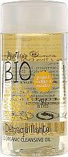 Parfumuri și produse cosmetice Ulei de curățare pentru față - Marilou Bio Cleansing Oil