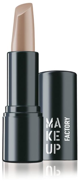 Bază pentru buze - Make up Factory Real Lip Lift — Imagine N1