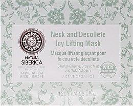 Parfumuri și produse cosmetice Mască răcoritoare cu efect de lifting pentru gât și decolteu Anti-Age - Natura Siberica
