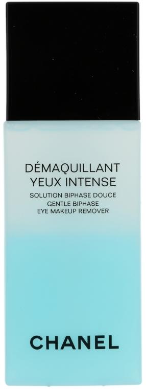Lăptișor demachiant pentru ochi - Chanel Precision Demaquillant Yeux Intense — Imagine N1
