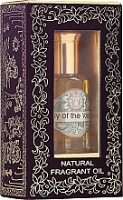 Parfumuri și produse cosmetice Parfum - Song of India Lilly Of The Valley