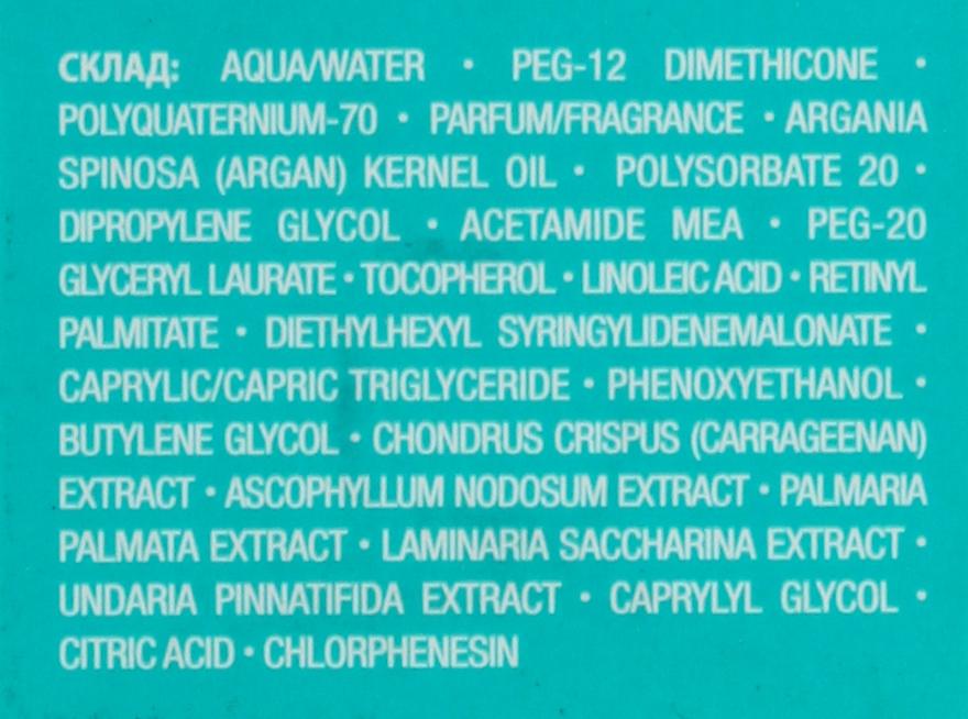 Spray pentru păr - Moroccanoil Frizz Control — Imagine N3