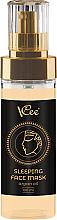 Parfumuri și produse cosmetice Mască de față peste noapte cu ulei de argan - VCee Sleeping Face Mask Argan Oil