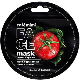 """Mască de față """"Tomate și spanac"""" - Cafe Mimi Face Mask"""