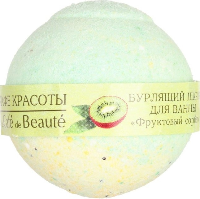 "Bombe de baie ""Sorbet de fructe"" - Le Cafe de Beaute Bubble Ball Bath — Imagine N1"