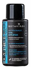 Parfumuri și produse cosmetice Gel de duș - Botavikos Tonic Shower Gel (Mini)