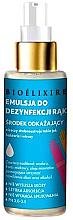 Parfumuri și produse cosmetice Antiseptic pentru mâini - Bioelixire