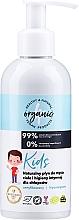 Parfumuri și produse cosmetice Gel pentru igiena intimă - 4Organic Kids Boy Intimate Gel