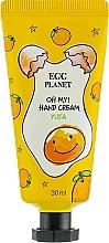 """Parfumuri și produse cosmetice Cremă de mâini """"Lămâie japoneză"""" - Daeng Gi Meo Ri Egg Planet Yuja Hand Cream"""