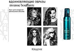 Spumă de păr pentru volum - Kerastase Couture Styling Mousse Bouffante — Imagine N3