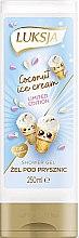 Parfumuri și produse cosmetice Cremă-gel de duș cu aromă de înghețată de cocos - Luksja Coconut Ice Cream Shower Gel