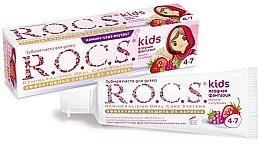 """Parfumuri și produse cosmetice Pastă de dinți """"Berry Fantasy"""" - R.O.C.S. Kids Raspberry and Strawberry"""