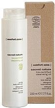 Parfumuri și produse cosmetice Ulei de curățare pentru corp - Comfort Zone Sacred Nature Bio-Certified Cleansing Oil