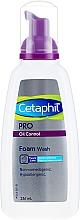 Parfumuri și produse cosmetice Spumă de curățare - Cetaphil Dermacontrol Foam Wash