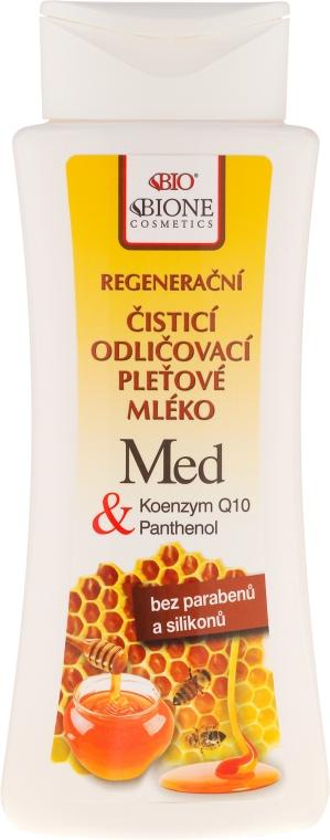 Lăptișor pentru față - Bione Cosmetics Honey + Q10 Milk