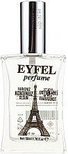 Parfumuri și produse cosmetice Eyfel Perfume H-6 - Apă de parfum