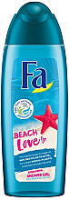 Parfumuri și produse cosmetice Gel de duș - Fa Beach Love Energizing Shower Gel